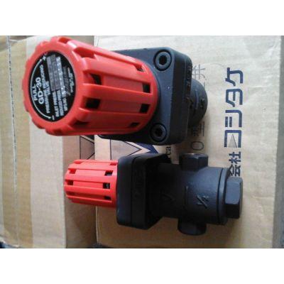 日本耀希达凯GD-30丝扣蒸汽减压阀原装正品