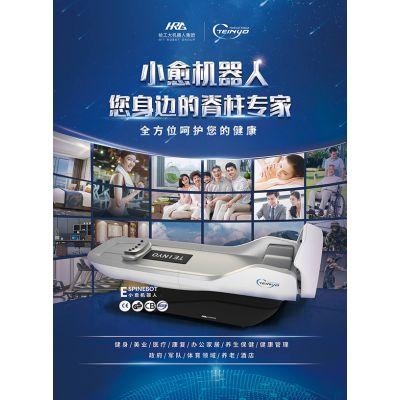 上海小愈机器人睡眠调理理疗床厂家