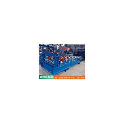 四川成都彩钢压瓦机出售「震宇压瓦机」压瓦机设备/制造用心