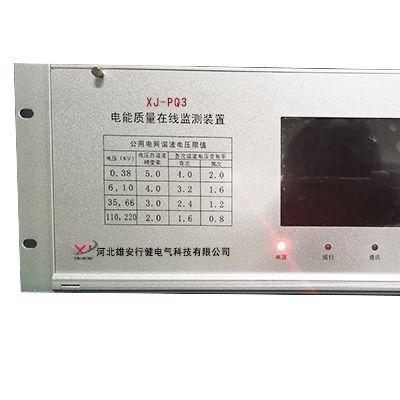 电能质量在线监测装置是什么-行健