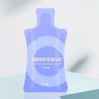 燕窝酸烟酰胺胶原蛋白液态饮定制上海源头工厂oem贴牌加工