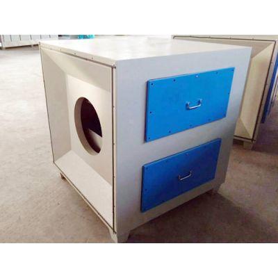 天津活性炭净化器|鑫伟环保设备加工活性炭净化器